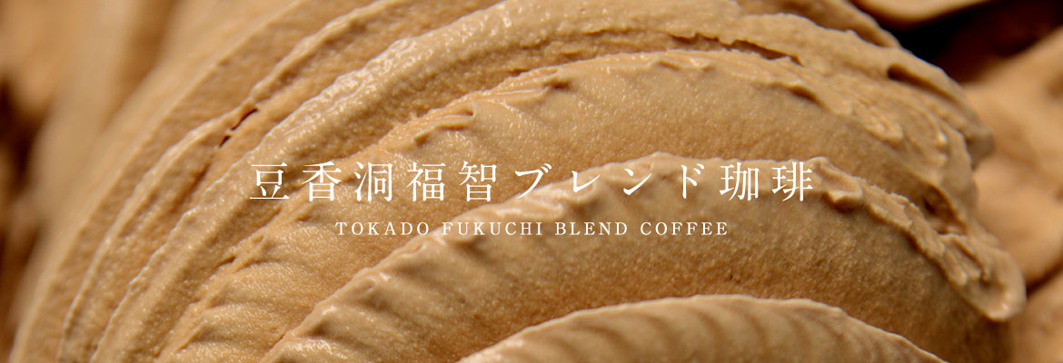 pd_slider_coffee